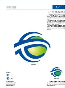 企业标志视觉修正稿图片