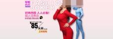 女装广告 淘宝宣传