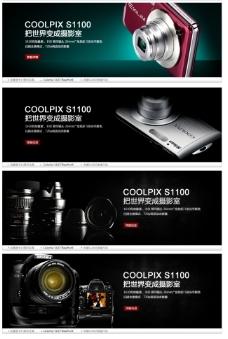 数码相机广告