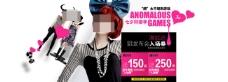 女装淘宝宣传广告