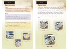 茶餐厅展板图片
