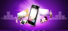 手机 banner图片