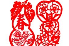 红色剪纸春图片