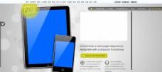 高新科技HTML5模板下载