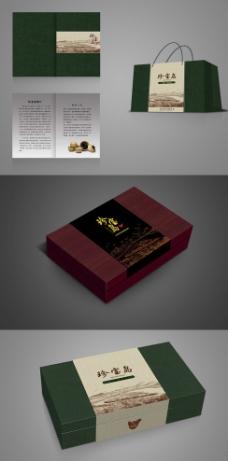 礼品包装(平面图)图片