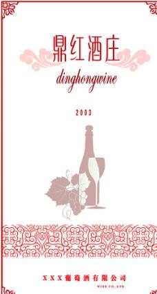 红酒标签图片