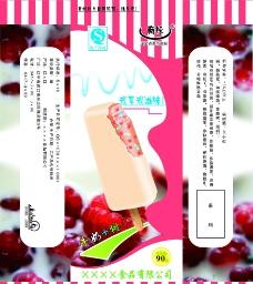 树莓雪糕图片