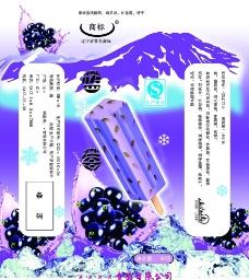 蓝莓雪糕包装袋图片