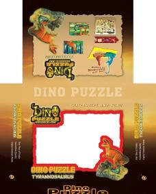恐龙包装盒图片