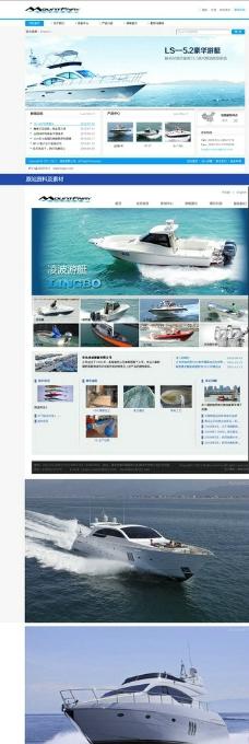 船舶banner图片