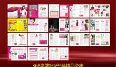 妇科杂志 妇产科杂志图片
