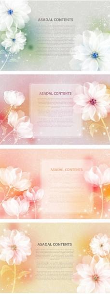 洁白唯美花卉幻彩背景矢量素材