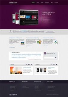 互动广告公司html模板