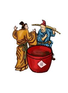 古代 酿酒图片