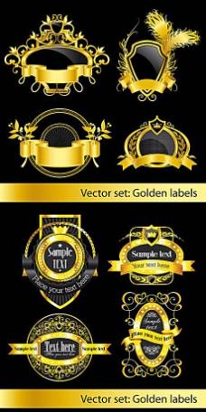 金色花纹皇冠矢量素材