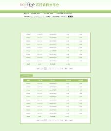 企业网站图片