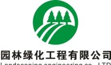 园林标志图片