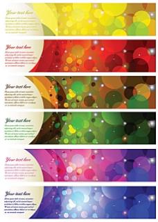 绚丽的彩色光晕矢量素材