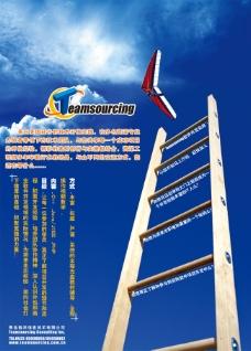 文化展板设计方式内容目标梯子