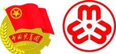 团委妇联标志图片
