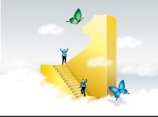 金色阶梯 商务插画