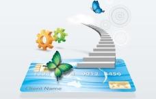 金融卡 金融插画