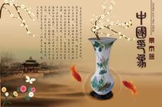 校园文化企业文化宣传中国印象花鸟画景泰蓝
