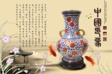校园文化企业文化宣传稿中国印象景泰蓝之二