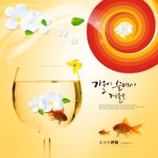文化展板设计自由的呼吸金鱼花朵