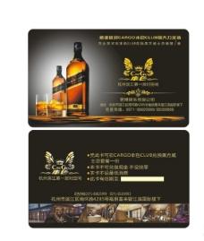 酒吧 酒卡 黑方图片