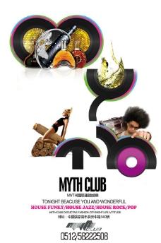神话酒吧白风海报图片