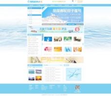 蓝色网站模板图片