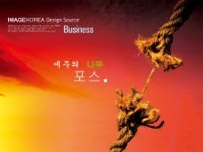 文化展板设计韩文 绳子
