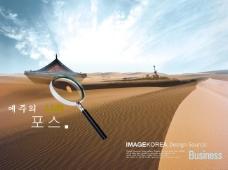 文化展板设计沙漠放大镜