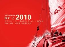 文化展板设计帆船NO.1