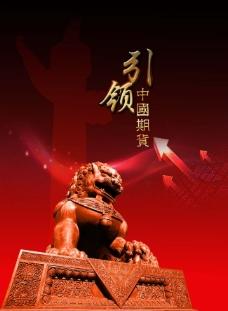 文化展板设计引领中国