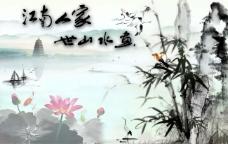 文化展板设计江南人家