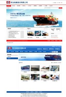 民生轮船banner图片