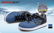 运动跑鞋网页图片