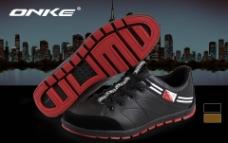 男鞋网页 运动鞋图片