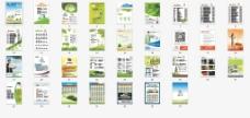 市民卡绿色出行手册图片