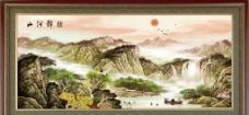 巨幅山水画图片