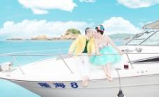 碧海蓝天海岛 婚纱照图片