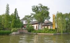 济南风光园林建筑图片