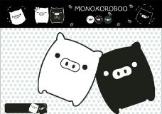 黑白猪图片