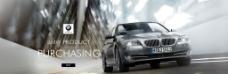 宝马BMW汽车海报图片