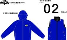 球队比赛服装提案图片