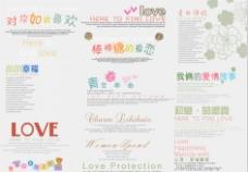 艺术字体模板图片