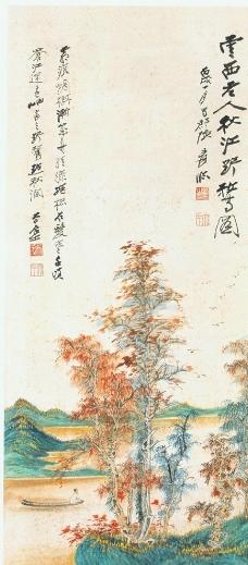 秋江野鹜图(非高清)图片