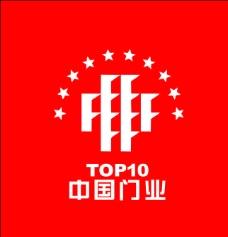 中国门业标志图片